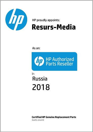 Ресурс-Медиа, HP, контракт, статус